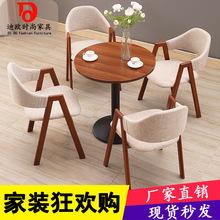 北欧接待桌椅组合个性休闲椅简约创意咖啡厅桌椅洽谈小圆桌餐椅子