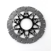 摩托车配件刹车盘改装新劲战BWS125轻量化刹车碟盘浮动碟260mm
