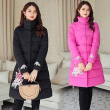 秋冬季立領女裝羽絨棉服韓版寬松面包服棉衣女式中長款棉襖外套