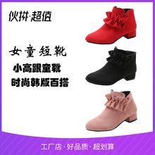 秋冬新款女童靴子皮面女孩公主韩版时尚短靴小高跟中大童皮鞋?#21487;? class=