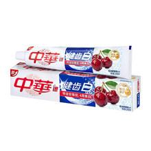 200g中華健齒白牙膏 美白牙齒果香清新薄荷 一件代發
