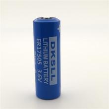 DKSLL ER17505 3.6V 流量計伺服探頭機床PLC電水表鋰電池原裝正品