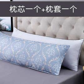 枕頭男枕芯雙人家用整頭長枕頭酒店帶套長款情侶大1.5m1.8床1.2米
