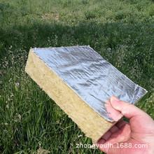 密度85的铝箔纸岩棉复合板价格 一平米单面贴箔纤细价格多少钱