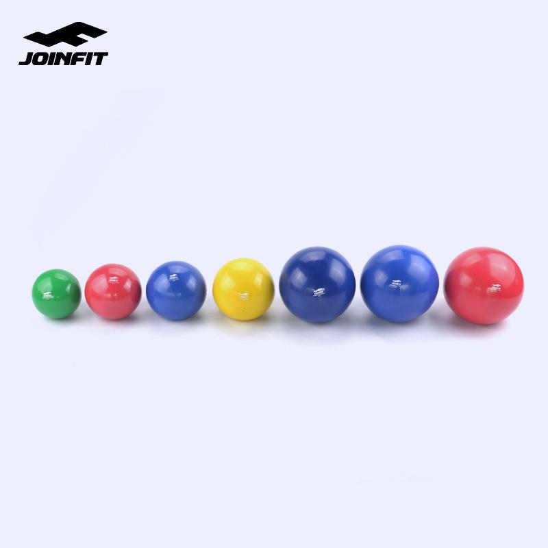 Joinfit 健身球 瑜伽灌沙球 手球 PVC实心球 软式重力球哑铃
