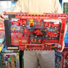 大礼盒套装儿童玩具幼儿园赠品 军事消防工程车 回力玩具车手提盒