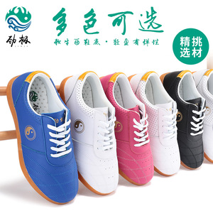 Tai chi kung fu shoes for women soft leather women and menTaiquan training shoes tendon soles Performance Martial Arts Shoes