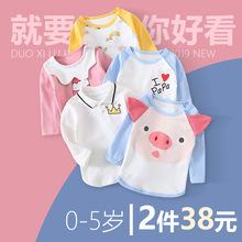 0一3歲嬰兒童T恤長袖純棉女男童打底衫春秋上衣體恤寶寶春裝套頭2