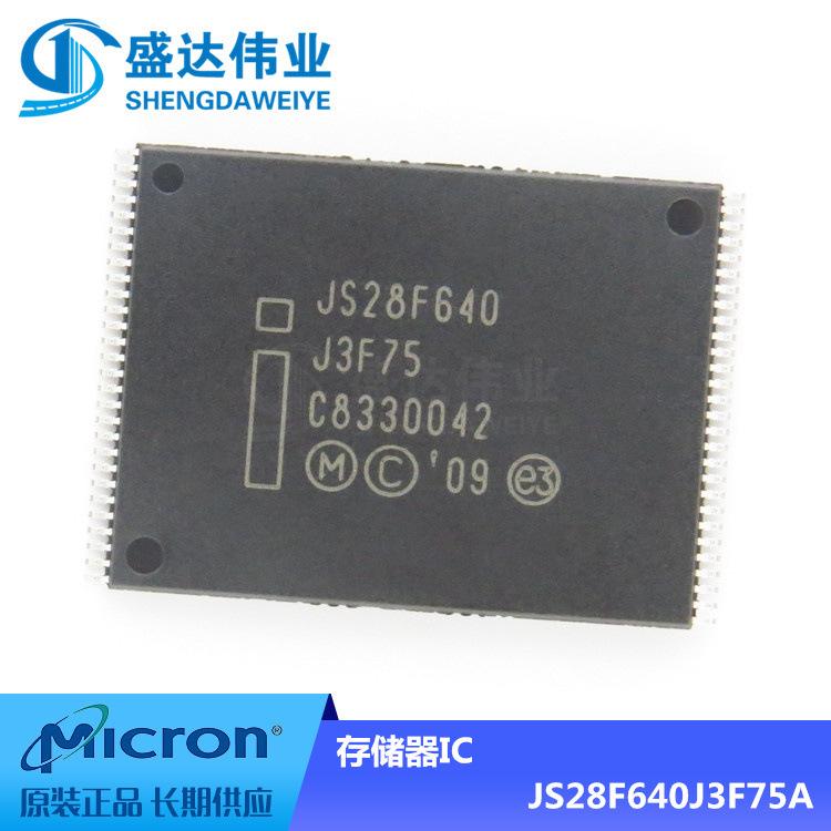 JS28F640J3F75A.jpg