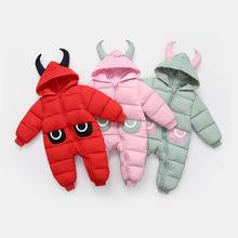 嬰兒連體衣秋冬季棉服嬰幼兒連帽哈衣爬服寶寶新生兒外出服保暖厚