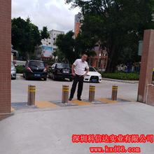中山市学校防撞阻车器液压升降阻车器液压防撞地桩厂家直销