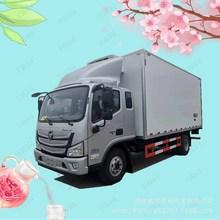 冷藏车厂家福田5.2米厢式医药冷藏运输车 福田冷藏车价格多少