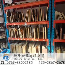 廠家直銷 C17300鈹青銅板材 C17300鈹銅板 銅合金 高耐磨附質保書