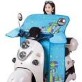 电动车摩托车夏季挡风被