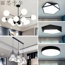 北欧灯具客厅简约现代大气家用三室两厅套装餐厅卧室吊灯灯具套餐