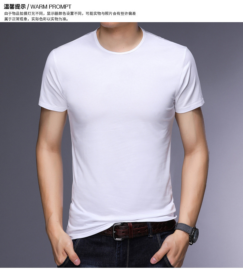 T-shirt homme - Col rond - Ref 3409000 Image 32