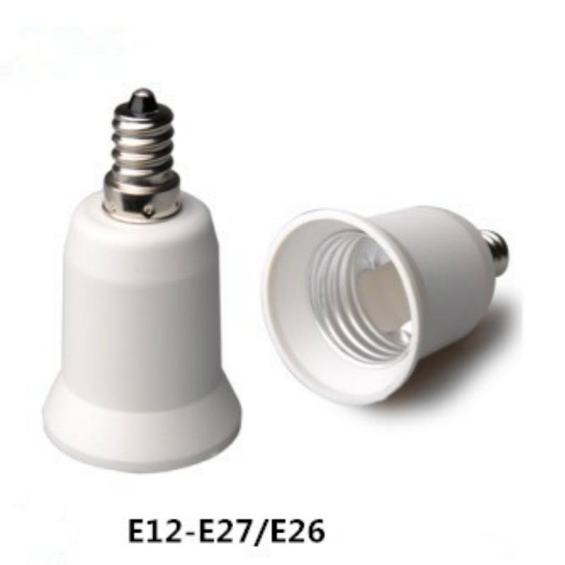 转换器灯头灯座开关台灯led节能灯泡加长万向接头e12-e27螺口特价