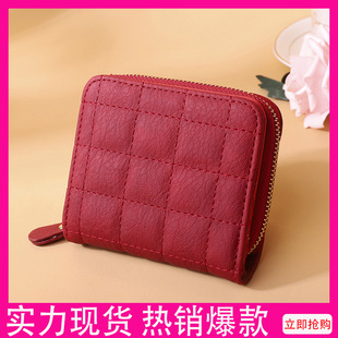 The new Korean version of the mini purse ladies zipper wallet cute coin purse clutch bag short embroidered female wallet