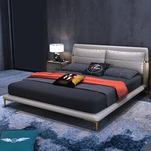 轻奢真皮床 后现代皮床小户型双人软体婚床 1.8米实木北欧床包邮