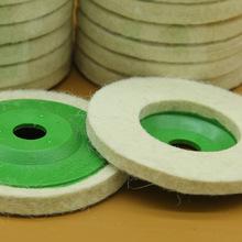 羊毛輪鏡面拋光輪金屬不銹鋼石材拋光片100角向羊毛氈磨輪羊毛盤