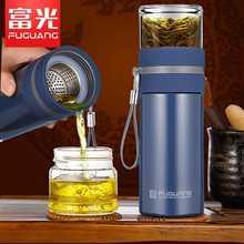 富光保温杯男女士不锈钢泡茶杯创意随手杯茶水分离过滤杯子S1609