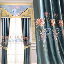【廠家直銷】新中式中國風仿真絲綢緞客廳古典繡花牡丹窗簾布料紗