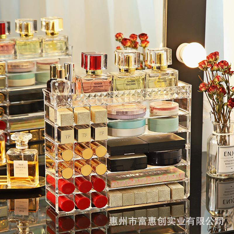 鉆紋口紅盒粉餅氣墊置物架口紅展示架化妝品收納盒亞馬遜爆款創意