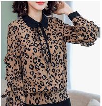 很仙的上衣2019春裝新款時尚小衫娃娃領雪紡荷葉邊豹紋襯衫女洋氣
