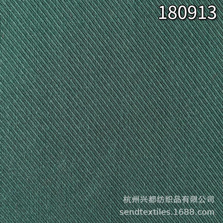 180913天枢骑兵斜2