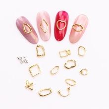 日系新款美甲飾品金屬邊框不規則金邊框網紅小蜜蜂金屬圈指甲貼片