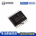 sn74ahc138pwr TSSOP-16 编码器 解码器 多线路 SN74AHC138PWR