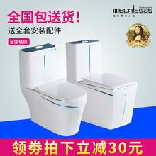 廠家直銷家用彩色馬桶抽水坐便器大口徑節水靜音防臭陶瓷潔具座便