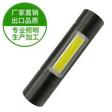 跨境COB迷你电筒led ?#25509;胾sb充电手电?#19981;?#22806;手电筒强光礼品灯