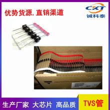 1N6269A 單向 DO-27 瞬變抑制二極管/直插TVS管 廠家價,直銷