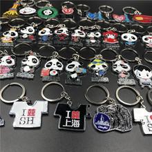 金属创意上海熊猫卡通系列卡通东方明珠中国馆品钥匙圈钥匙扣包邮