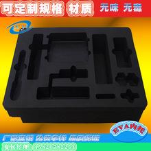 东莞 永久防静电EVA泡棉 导电EVA泡棉 EVA医疗工具箱