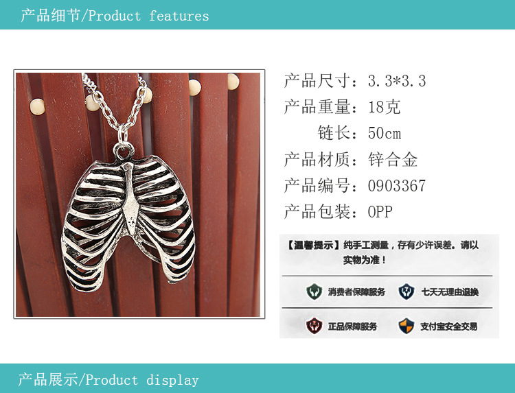 hot-selling film peripheral accessories Harry Potter human chest anatomy pendant necklace wholesale nihaojewelry NHCU232809