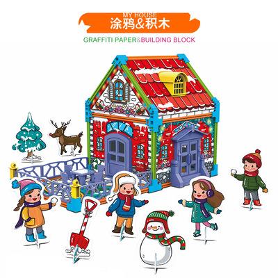 名智繪兒童建筑場景涂鴉積木拼裝益智玩具 早教DIY親自互動禮品