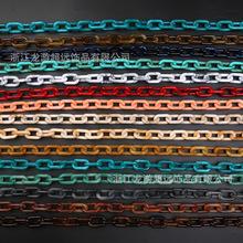 廠家直銷爆款DIY樹脂飾品包鏈項鏈亞克力女包包飾品配件批發鏈條
