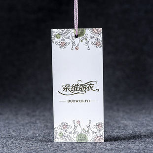 Custom-made clothing tags, certification, printing labels, custom-made trademarks, custom-made 800 grams of tags, women's clothing, custom-made tags