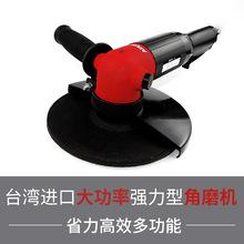 气动打磨机工业级角磨机台湾力善牌7寸气动角磨机除焊点气动工具