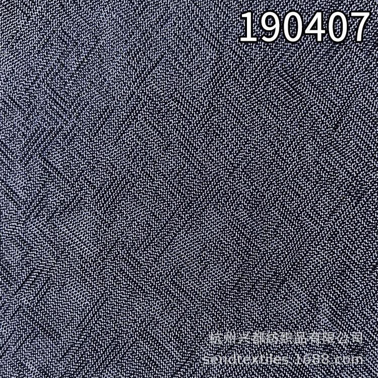 190407全人丝雪花绉2