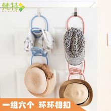 梵特原创 多功能创意收纳挂钩门后免钉壁挂衣服包包帽子挂架