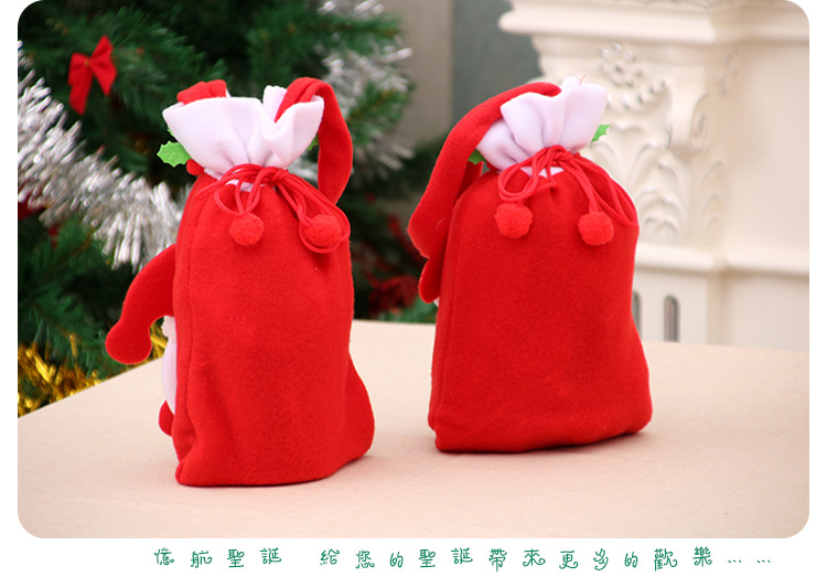 Christmas Gift Bag Apple Bag Santa Handle Pocket NHMV155606