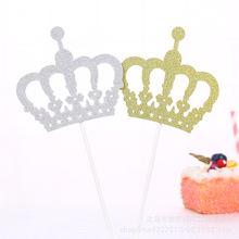 现货皇冠生日蛋糕插片西点装饰品蛋糕插牌插旗纸签厂家直销定做