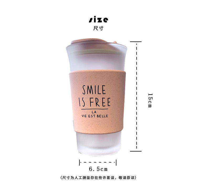 Simple and stylish high temperature resistant fragrant coffee glass office coffee glass water cup children students universal water cup NHtn202074