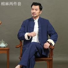 亚伟男两件套唐装套装春夏长袖青年中国风中山装汉服居士服禅修服