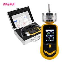 便攜式泵吸式汽油氣體檢測儀油氣濃度檢測儀加油站防爆測漏直銷