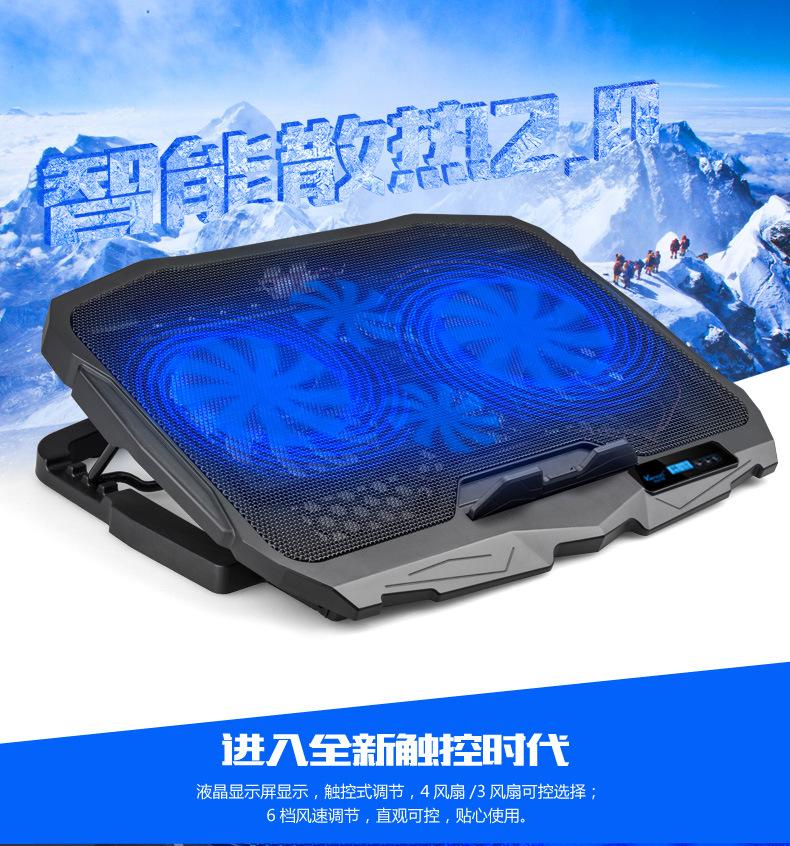 笔记本散热器13寸14寸15.6寸手提电脑降温器带调速风扇底座支架垫