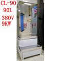 天津批发鸿顺90L不锈钢商用电开水器380V 9KW开水炉饮水机烧水器